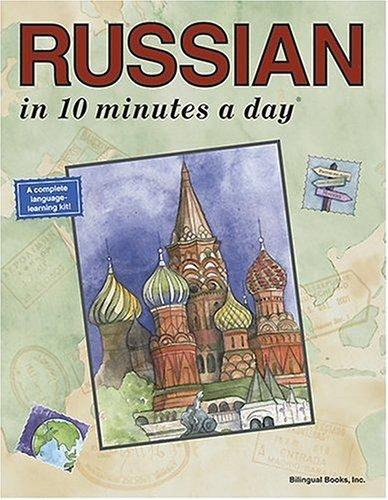Download Russian in 10 minutes a day