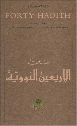 Download an-Nawawī's Forty hadith