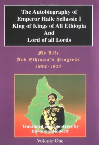 Download My Life and Ethiopia's Progress